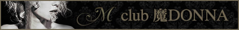 club 魔DONNA~クラブマドンナ